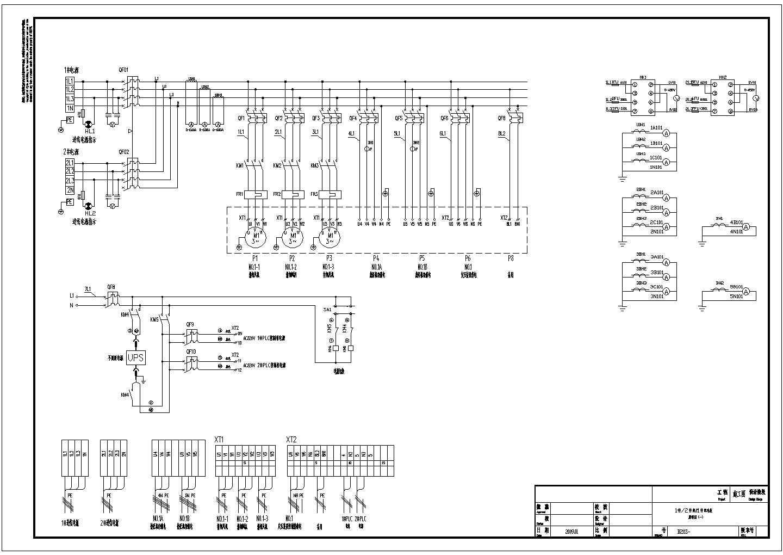 某500kV换流站空调自控系统深化设计图纸图片3