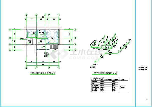 点击查看某村创3A景区旅游公厕建设工程给排水设计图纸(砖混结构,地上1层,建筑面积75平方米)第1张大图