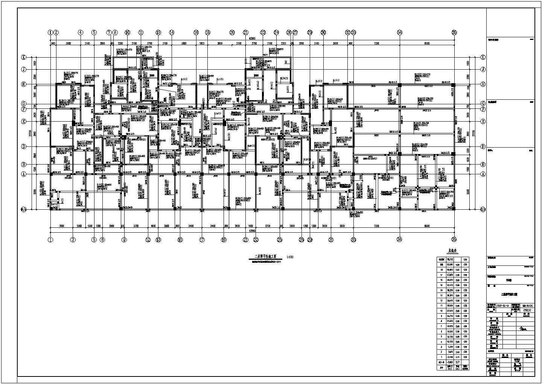 [江苏]某十八层钢筋混凝土剪力墙结构住宅楼结构施工图图片1
