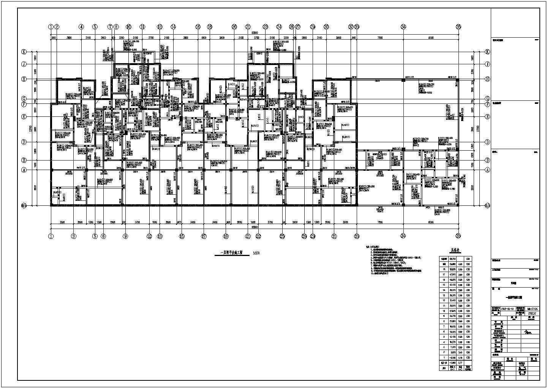 [江苏]某十八层钢筋混凝土剪力墙结构住宅楼结构施工图图片2
