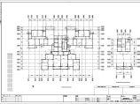[长沙]16幢保障性住房大型住宅小区结构施工图(33层、32层、22层)图片1