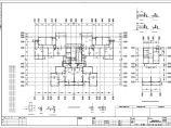 [长沙]16幢保障性住房大型住宅小区结构施工图(33层、32层、22层)图片2
