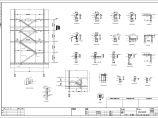 [长沙]16幢保障性住房大型住宅小区结构施工图(33层、32层、22层)图片3