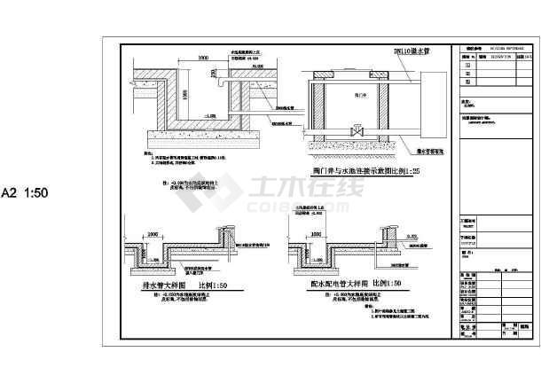 居住小区园林景观水电设计施工图纸-图2