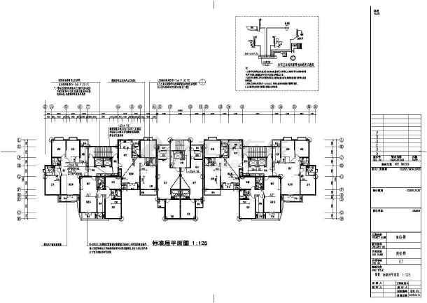 点击查看某地上二十四层商住楼电气全套详图(一级负荷)第2张大图