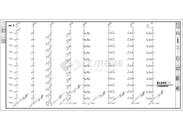 邯郸某10层住宅楼给排水图纸-图一