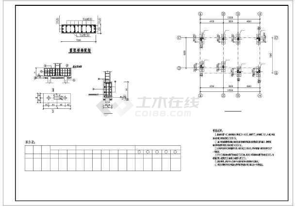 [广东]888平方米四层框架结构别墅结构图(含建筑图)-图3
