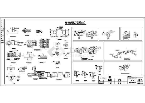 [重庆]1523平方米三层异形柱框架结构北美风情联排别墅结构施工图(含建筑图)-图一