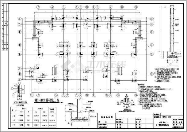 [重庆]1523平方米三层异形柱框架结构北美风情联排别墅结构施工图(含建筑图)-图1