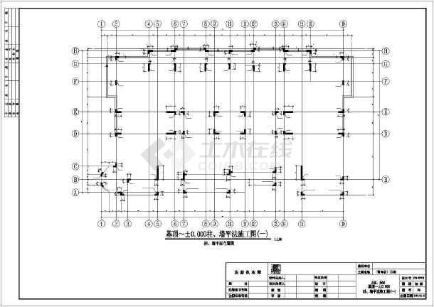 [重庆]1523平方米三层异形柱框架结构北美风情联排别墅结构施工图(含建筑图)-图2