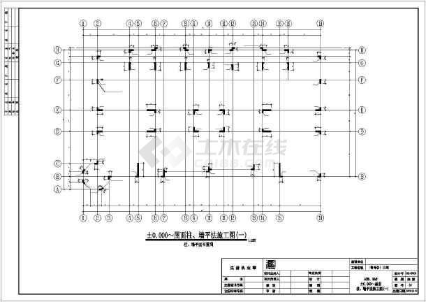 [重庆]1523平方米三层异形柱框架结构北美风情联排别墅结构施工图(含建筑图)-图3