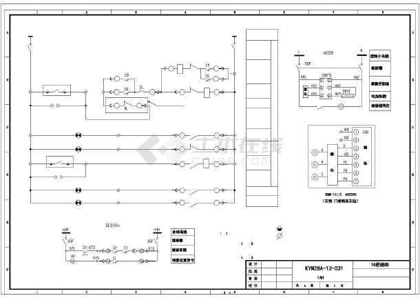 点击查看某医院KYN28中置柜电气图纸第2张大图