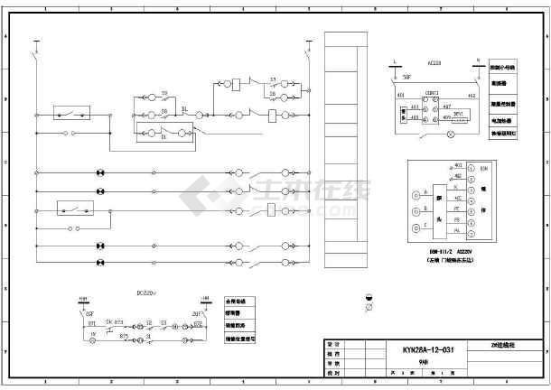 某医院KYN28中置柜电气图纸-图2