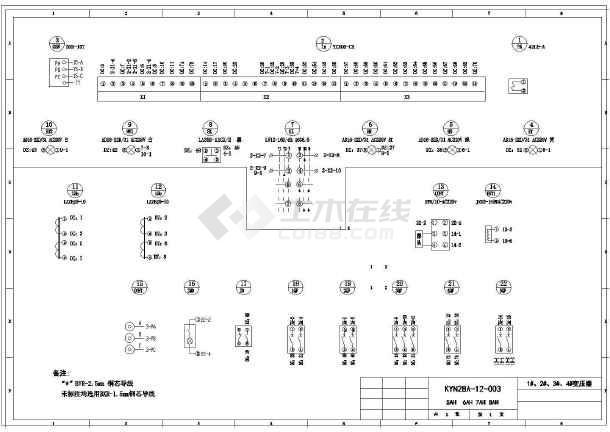 某医院KYN28中置柜电气图纸-图3