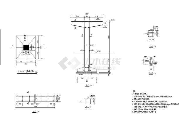 某综合管架结构设计图(共9张图)-图1