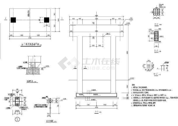 某综合管架结构设计图(共9张图)-图2