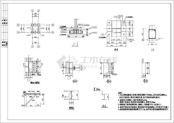 钢结构楼梯 结构施工图(含5套)-图一