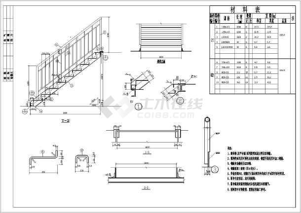 钢结构楼梯 结构施工图(含5套)-图二