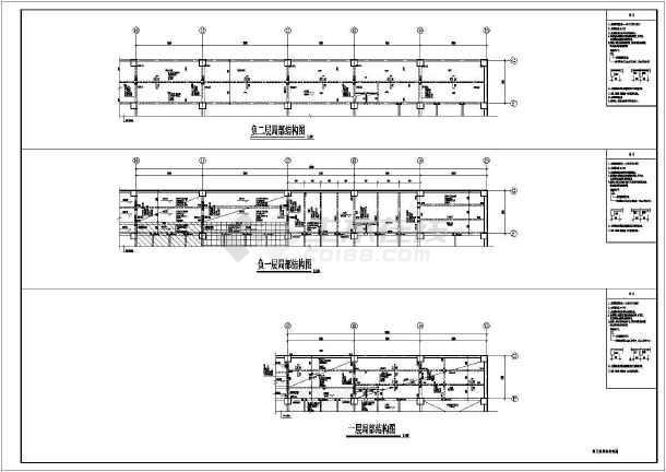 某110754㎡商业步行街四十五层双子星大厦结构施工图(152米)-图3