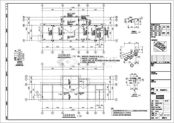 [山东]地上三层框架结构服务中心结构施工图-图二