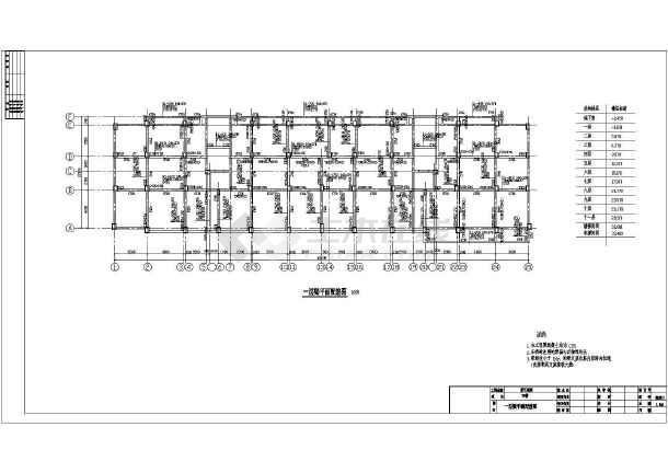 【昆山】高层住宅楼结构图(框剪结构,共23张)-图1