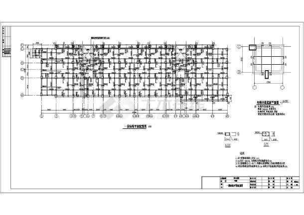 【昆山】高层住宅楼结构图(框剪结构,共23张)-图2