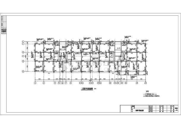 【昆山】高层住宅楼结构图(框剪结构,共23张)-图3