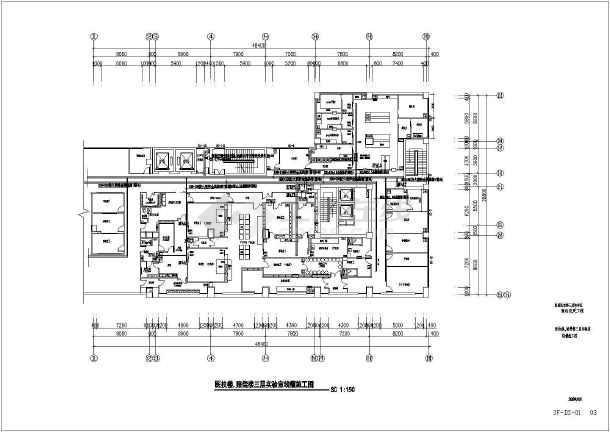 某医院实验室装修电气图纸-图一