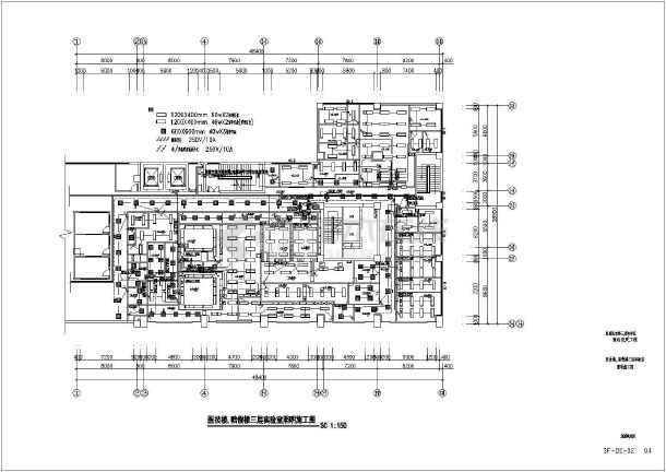 某医院实验室装修电气图纸-图2