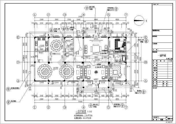 [江西]840平方米四层异形柱框架结构别墅结构施工图(含建筑图)-图2