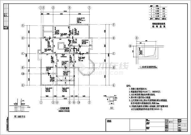 点击查看[大连]1011.22平方米三层框架剪力墙结构别墅结构施工图(含建筑图)第2张大图