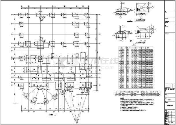 [江西]地上五层现浇框架结构培训中心结构施工图-图2