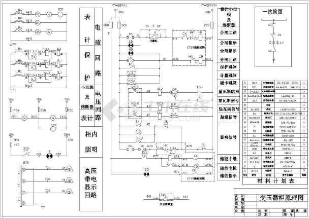 某1000KVA箱式变电站电气设计图-图一