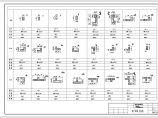 【蚌埠】十一层剪力墙结构保障性住房结构设计施工图图片1