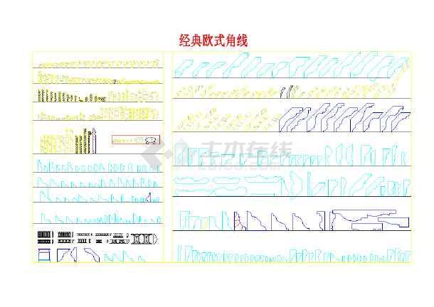 点击查看最齐全线条库画图(室内设计师必备)第2张大图