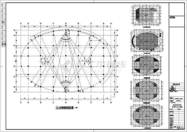 点击查看[UFO造型]底部框架屋顶网架结构艺术中心结构施工图(含详细建筑图)第1张大图