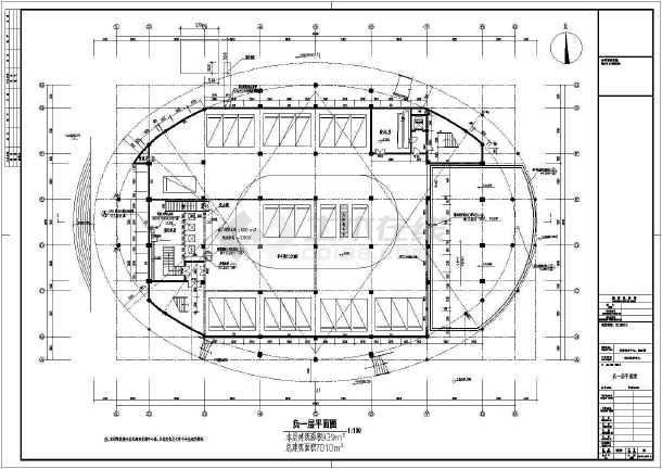 点击查看[UFO造型]底部框架屋顶网架结构艺术中心结构施工图(含详细建筑图)第2张大图