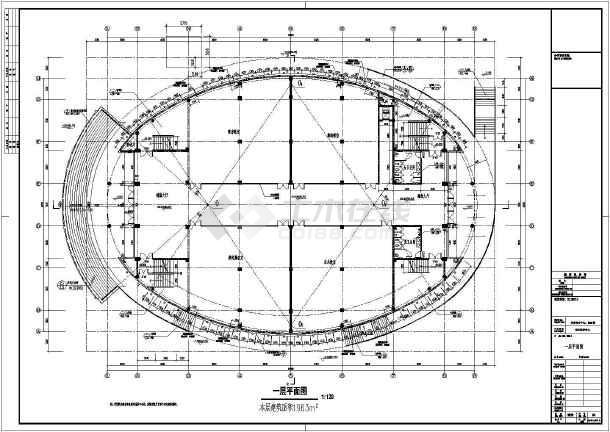 [UFO造型]底部框架屋顶网架结构艺术中心结构施工图(含详细建筑图)-图2