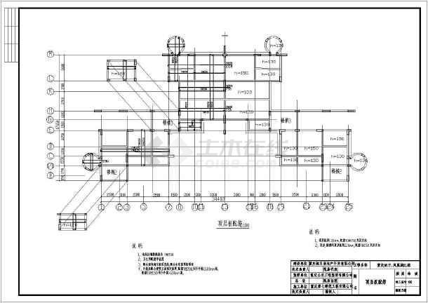 【重庆市】旭日凤凰城E型房建筑图(桩基础,共29张)-图二