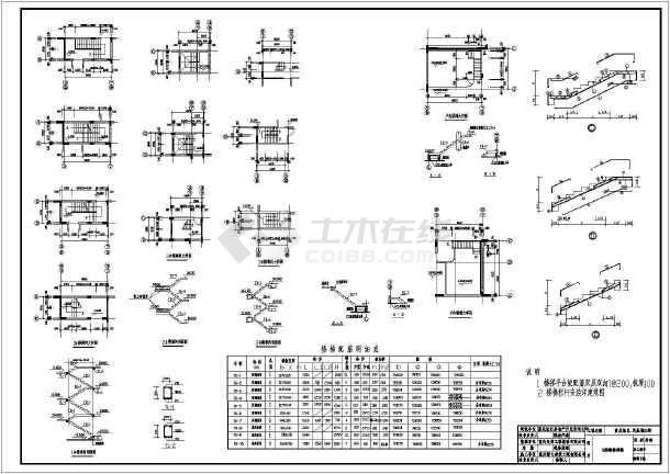 【重庆市】旭日凤凰城E型房建筑图(桩基础,共29张)-图2