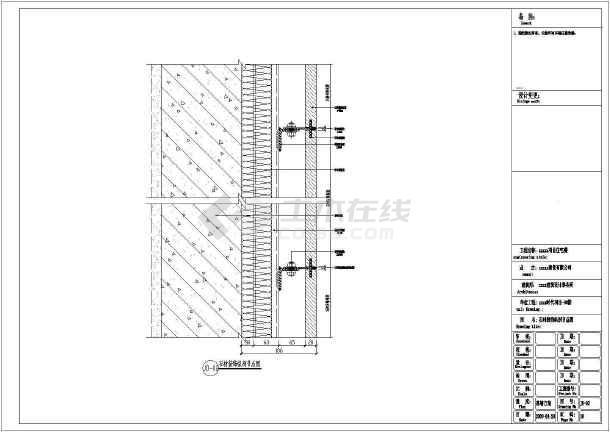 【淄博】某住宅地下部分石材幕墙工程设计图-图一