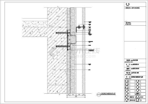 【淄博】某住宅地下部分石材幕墙工程设计图-图二