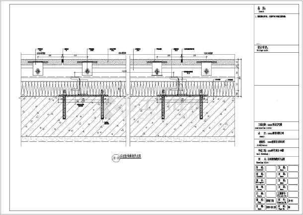 【淄博】某住宅地下部分石材幕墙工程设计图-图2