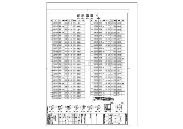[江苏]地上16层框架核心筒结构服务中心结构施工图-图一