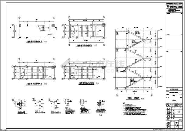 [江苏]地上五层框架结构监控中心结构施工图-图一