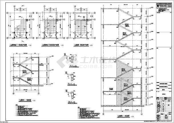 [江苏]地上五层框架结构监控中心结构施工图-图二