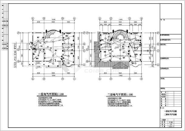 某三层别墅给排水电气图纸-图一