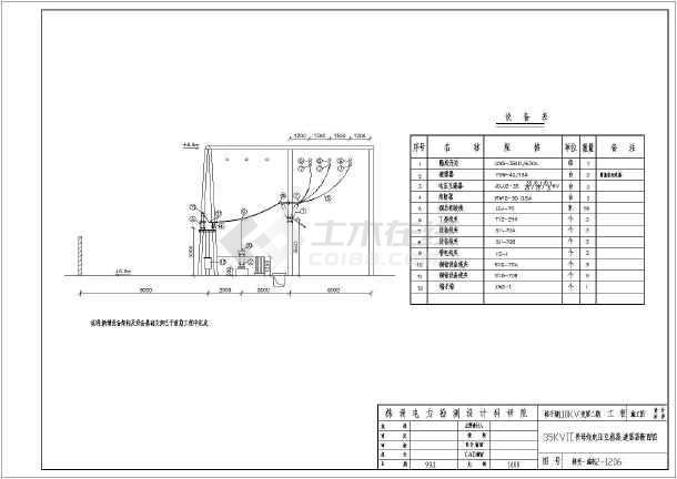 株洲某110KV变电站工程电气设计图-图一
