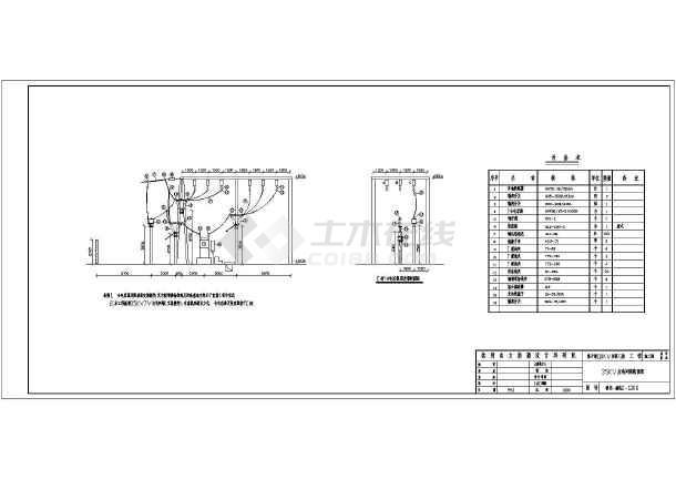 株洲某110KV变电站工程电气设计图-图二