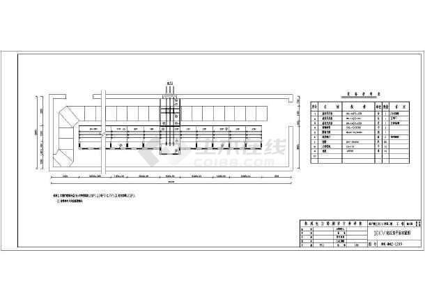 株洲某110KV变电站工程电气设计图-图3